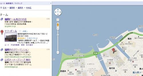 福岡ドーム周辺